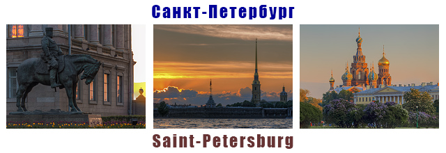санкт-петербург, фото, денис гарипов, saint-petersburg, photo, denis garipov, valdep