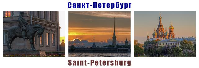 санкт-петербург, фото, денис гарипов, saint-petersburg, photo, denis garipov, valdep