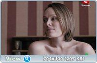 Бабье царство (2012) DVD5 + DVDRip + SATRip