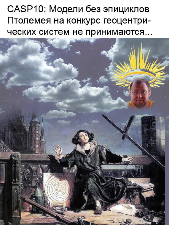 http://img-fotki.yandex.ru/get/6212/126580004.58/0_bd6e7_80586d01_orig.jpg