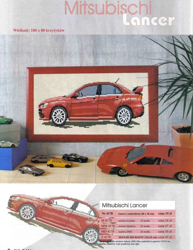Красная машина.Схема
