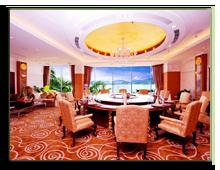 Sanya Shanhaitian Hotel 5*