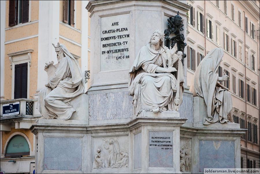 памятник Рим