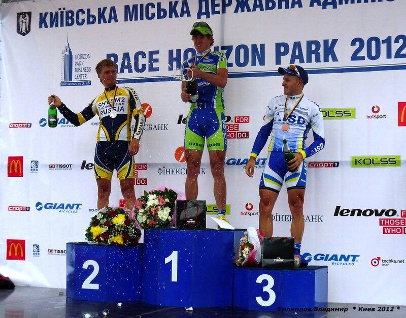 Международные соревнования по велосипедному спорту на шоссе, посвященные Дню Киева