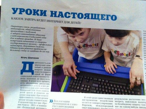http://img-fotki.yandex.ru/get/6212/139483201.7/0_aaa5f_d2e0bc08_L.jpg