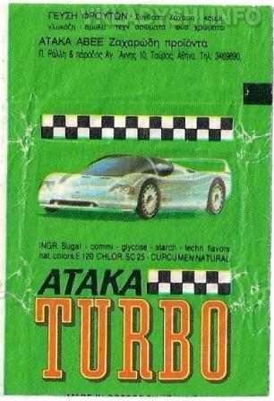 ATAKA Turbo