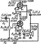 Страница 1 из 3 - Схема Лампового Усилителя Для Наушников - опубликовано в Песочница или Вопрос-Ответ...
