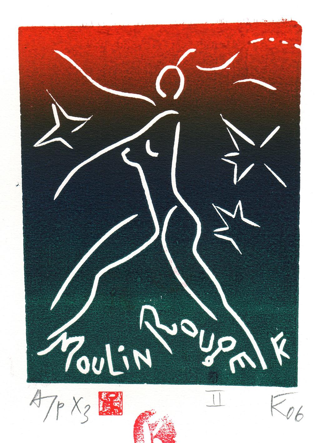 Картинки по запросу Георгий Ковенчук мулен руж в живописи