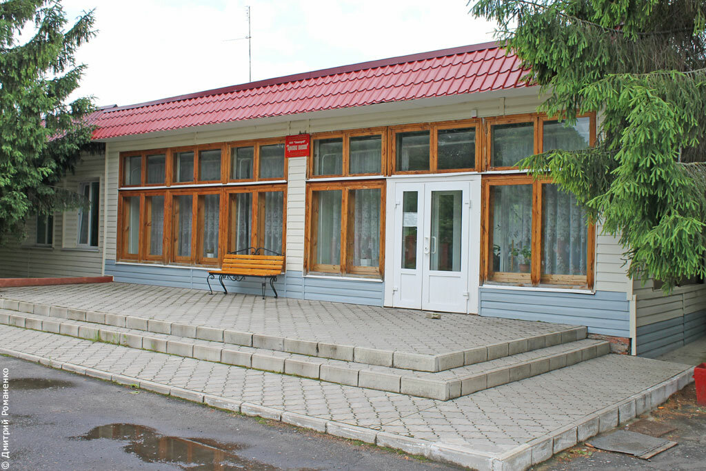 Санаторий Красная поляна Валуйки