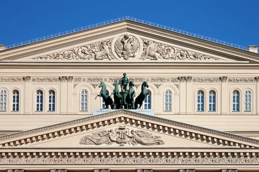 Театральная площадь. Государственный Академический большой театр