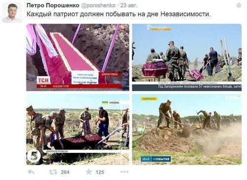 Хроники триффидов: Выход есть- будем воровать российский газ