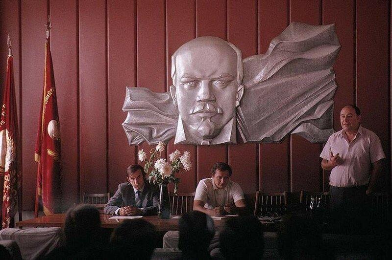 Донецк. Совет директоров шахты. 1988 год.