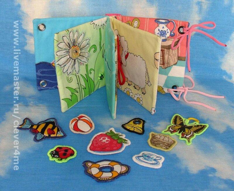 Книжки с картинками для малышей своими руками
