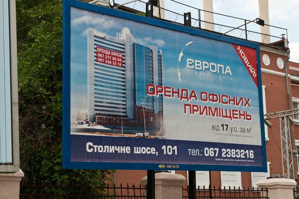 Центр бизнес услуг