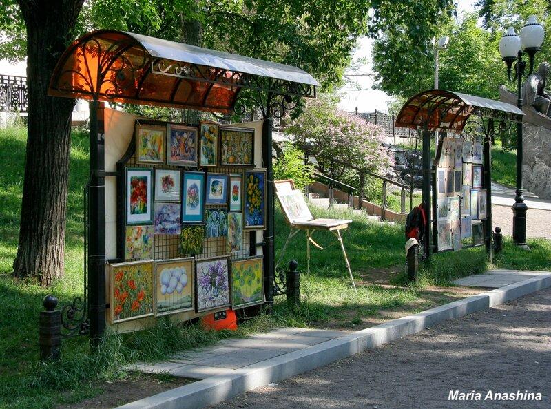 Вернисаж на Гоголевском бульваре в Москве