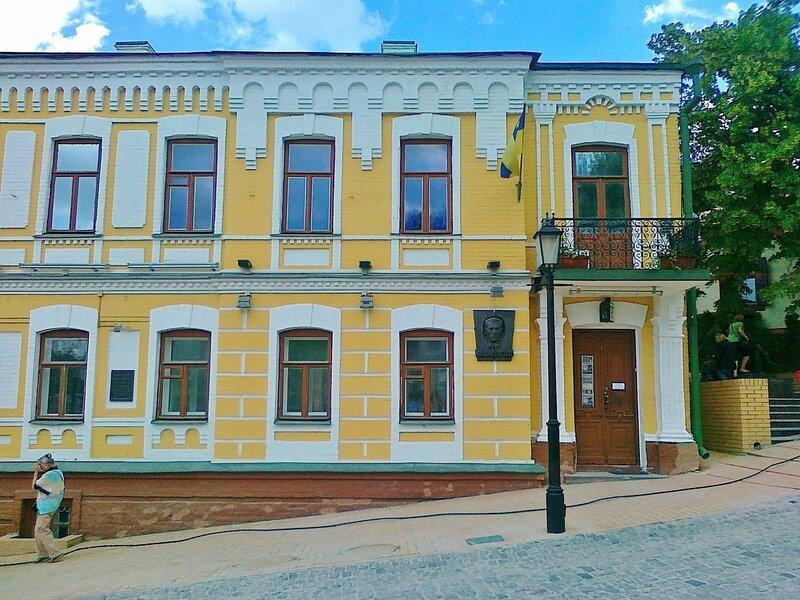 Музей Булгакова на Андреевском спуске