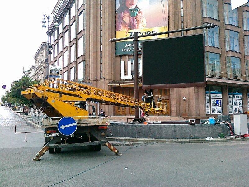 Экран фан-зоны Евро 2012 под ЦУМ