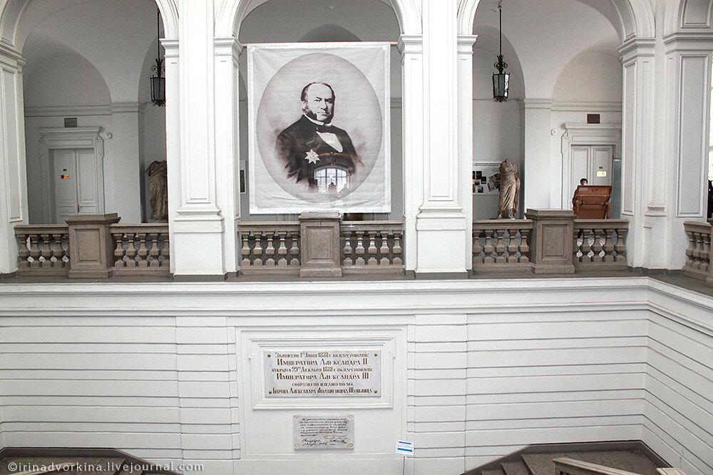 СПГХПА им. А. Л. Штиглица. 4