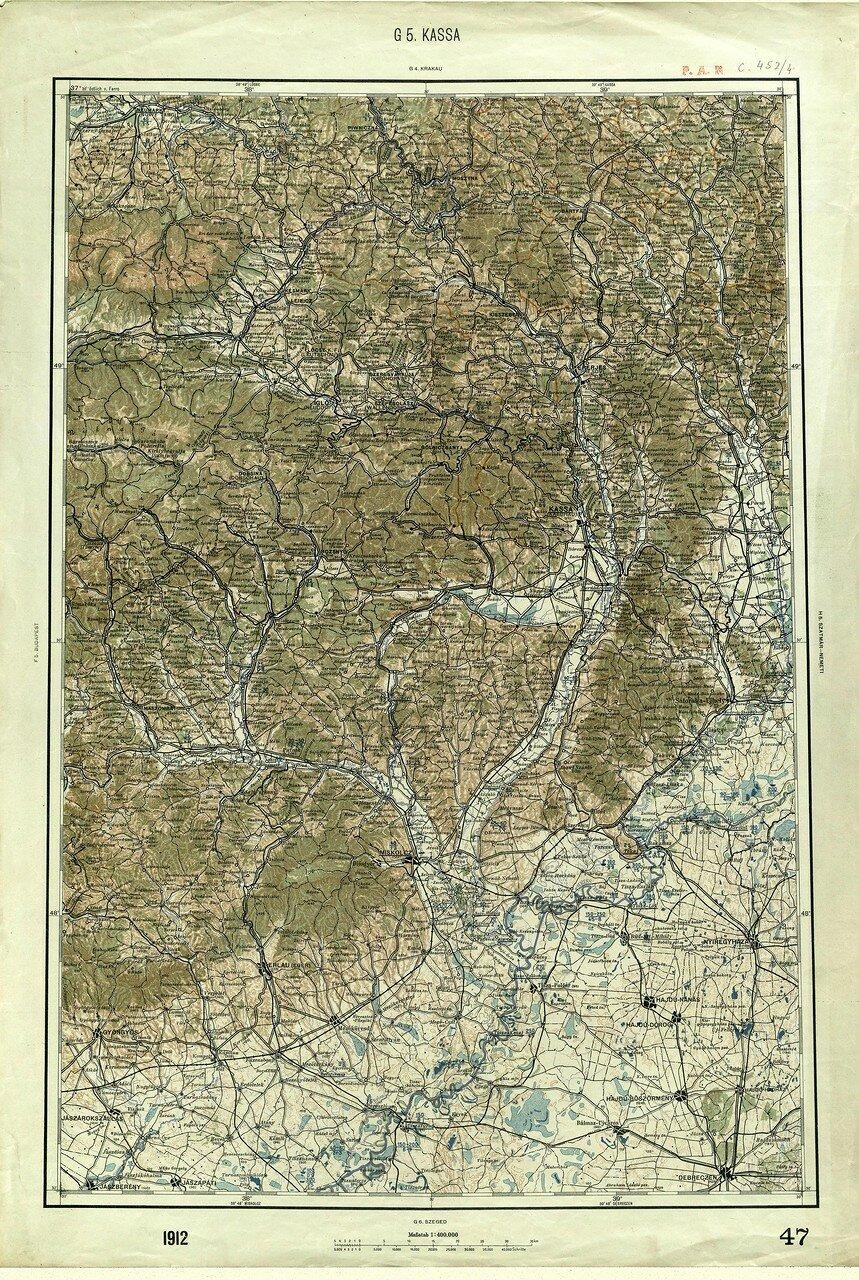 Касса. 1912