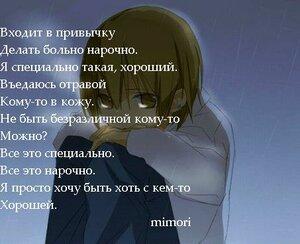 Девочка-Печаль