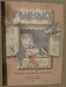 К истокам литературы - Наука о литературе (Вып. 9) 0_88c1f_66251e1d_M