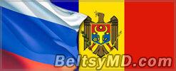 День России в Молдове
