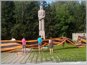 Георгиевская лента в Молдове, Единцы