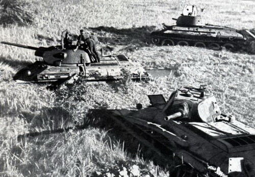 ����� ����������� ��������� ����� �-34-76 �������� �� �������� ����. ����� ���� �����, ��� ���������, ��������� �������. ����� ������: ���� 1941