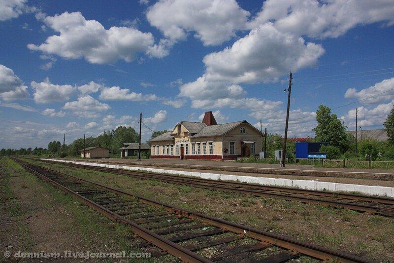 Станция Калязин.