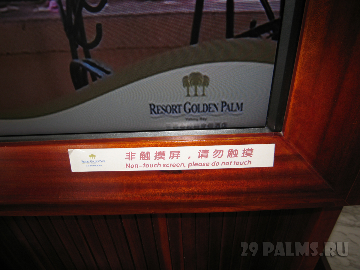 Resort Golden Palm 4*