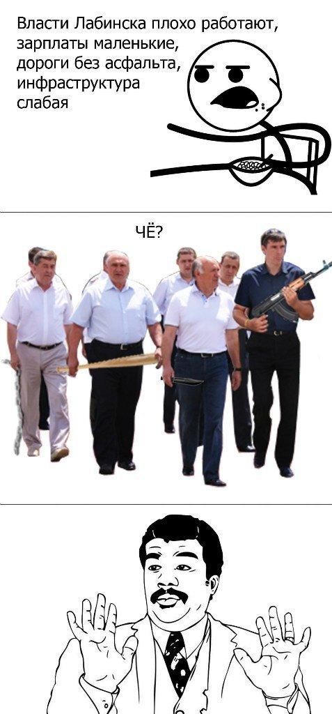 Кубанские чиновники