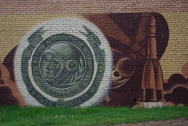 Граффити в честь Гагарина