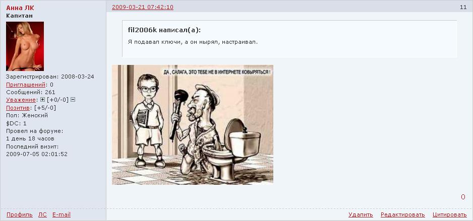 http://img-fotki.yandex.ru/get/6213/18026814.1b/0_61e1c_e1a83df8_XXL.jpg