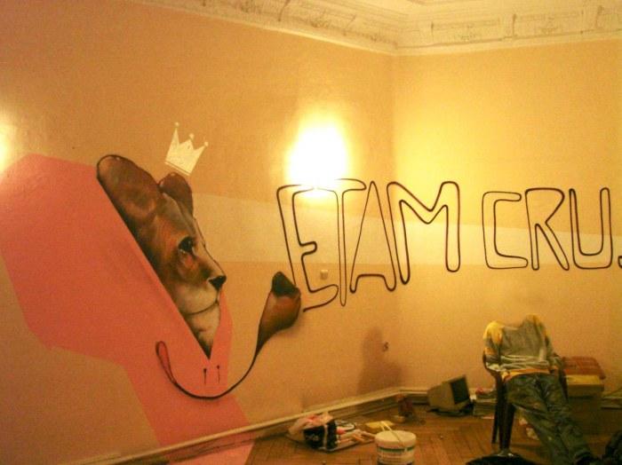 """Уличное искусство в Польше. Команда Etam Crew - """"Sainer"""" и """"Bezt"""""""