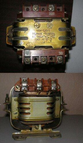 «трансформатор ОСМ 220/36.»