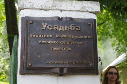 http://img-fotki.yandex.ru/get/6213/34301365.10f/0_878c9_5559464a_L.jpg
