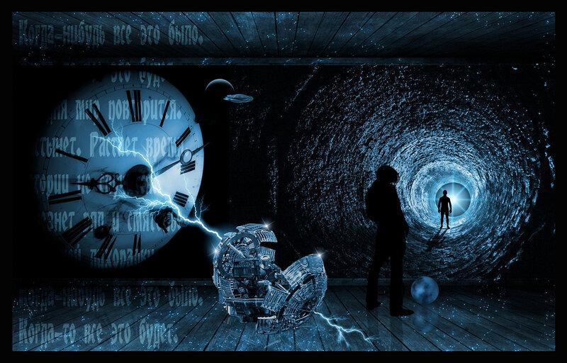 тело, душа, жизнь, Время - (картинка, изображение, фото, обо…
