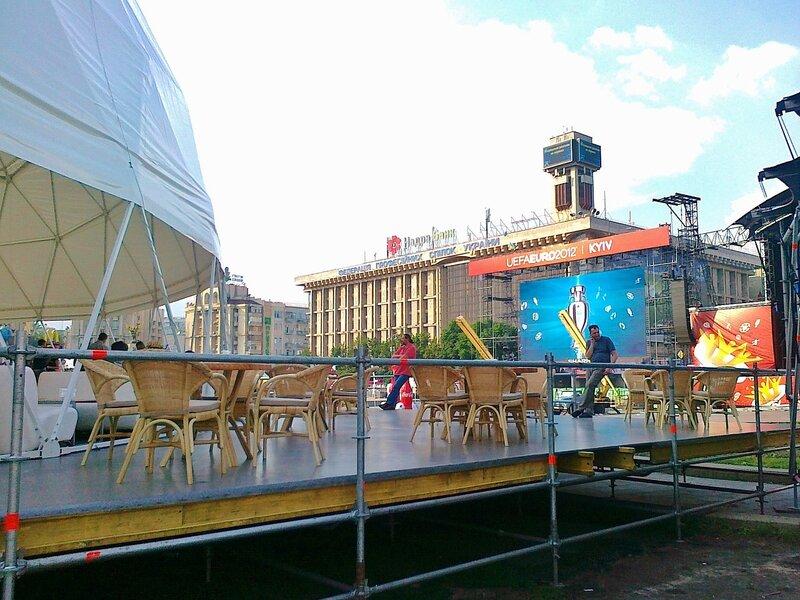 Фан-зона Евро 2012 для ВИП-персон