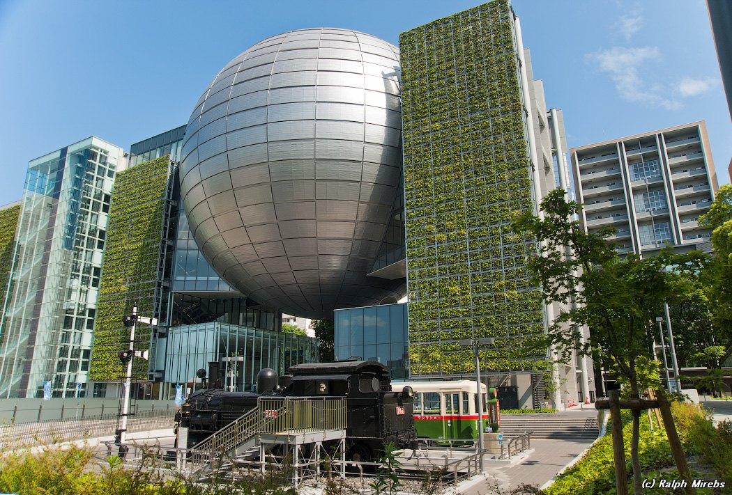 архитектура современного города фото ?ул