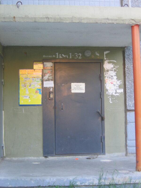 Цвиллинга,58Б (07-06-2012)