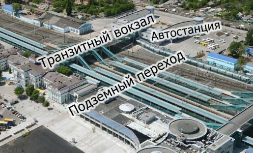 Донецкий ЖД-вокзал, схема
