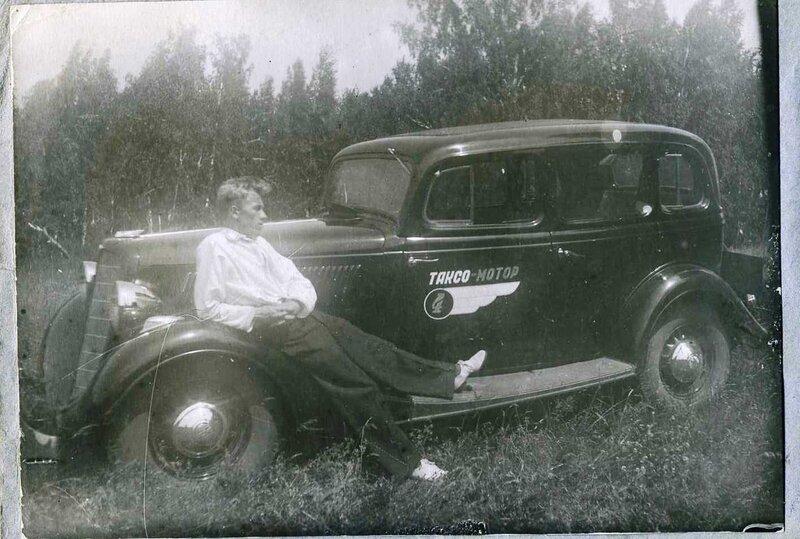 Июль 1938 года