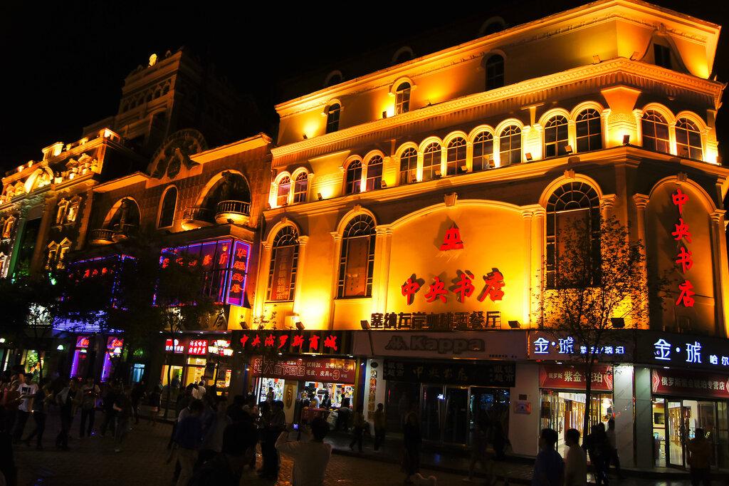 город в китае 5 букв - фото 2