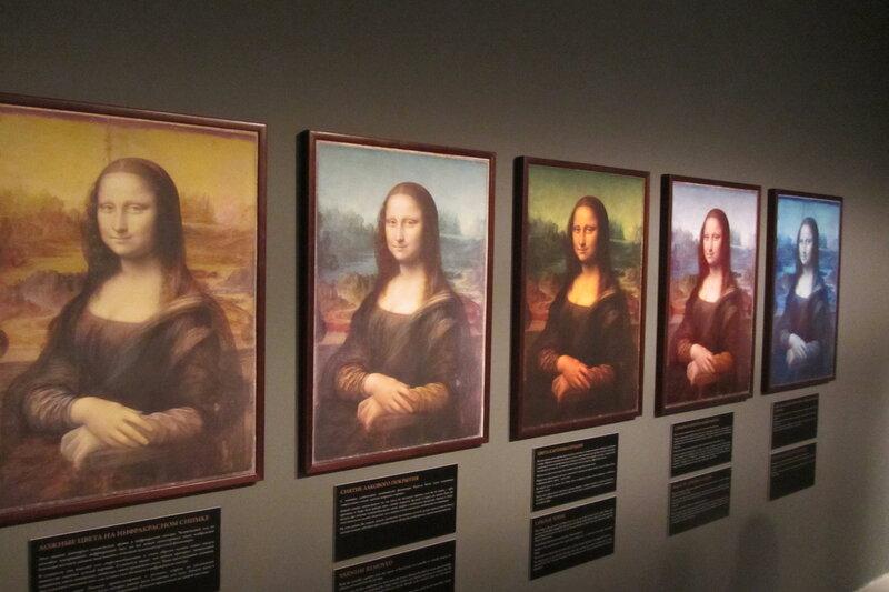 Мона Лиза в разных спектрах
