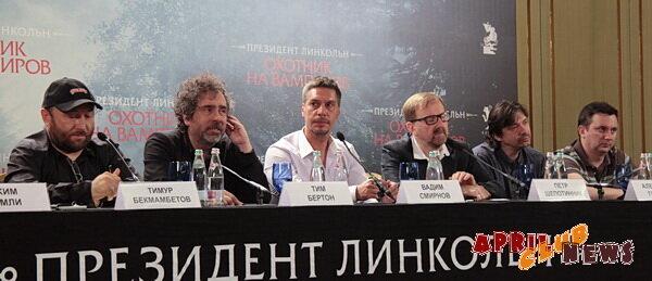 Пресс-конференция фильма «Президент Линкольн. Охотник на вампиров»