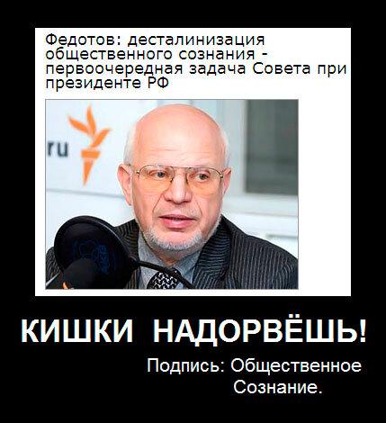 http://img-fotki.yandex.ru/get/6213/82768929.1/0_94dbf_c296d4b8_L.jpeg height=655