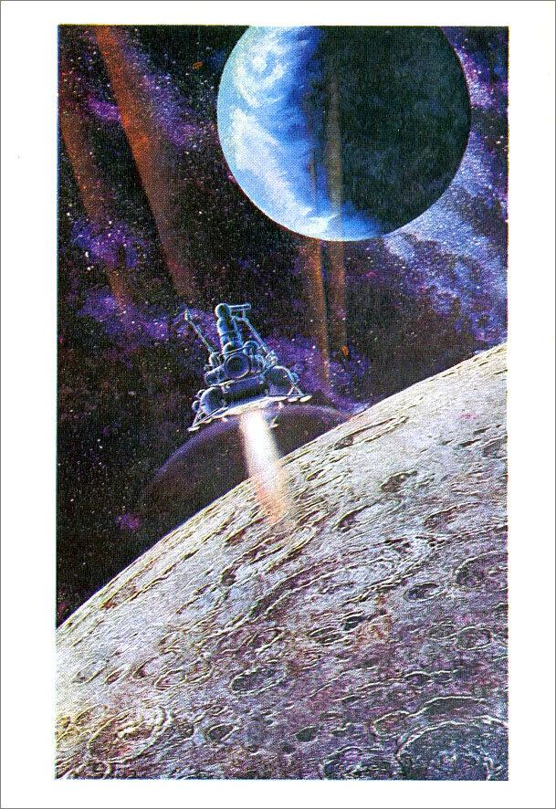 В глубинах вселенной открытки, днем рождения