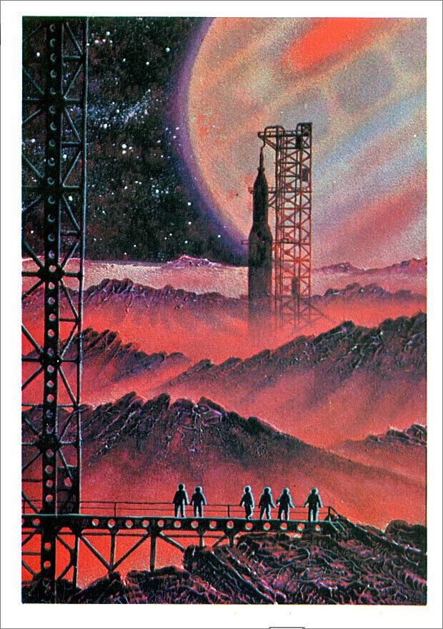 Открытки днем, в глубинах вселенной открытки