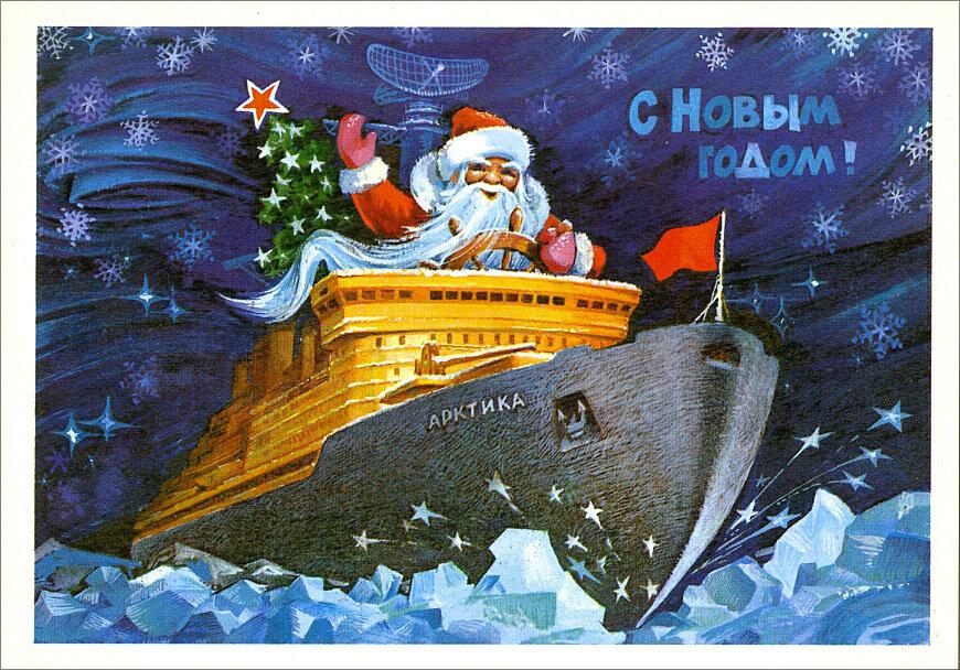Новогодние морские открытки, поделка своими