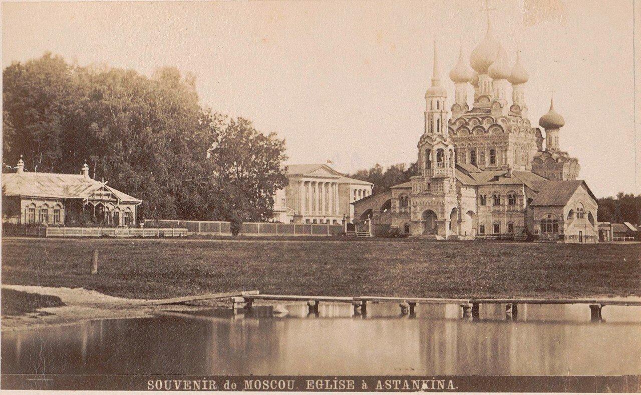 614. Окрестности Москвы. Останкино. Церковь